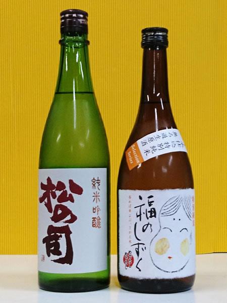 日本酒ギフトセット