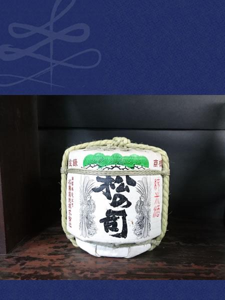 松の司 菰樽 こもたる 純米吟醸 楽 3600ml 特約店限定品