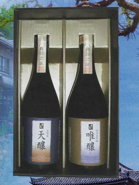 香の泉 天醸・唯醸セット お中元 竹内酒造