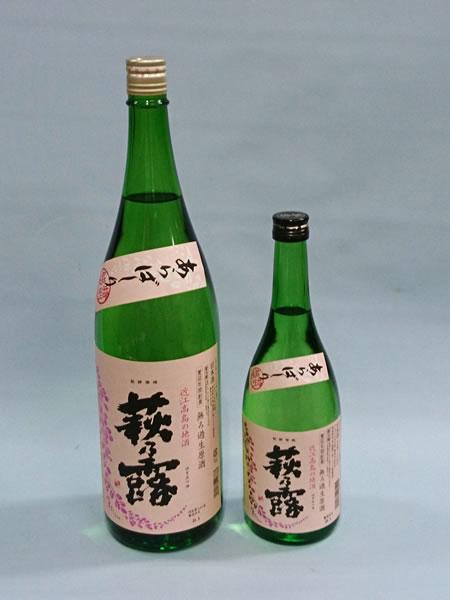 萩乃露 特別純米 あらばしり 1800ml