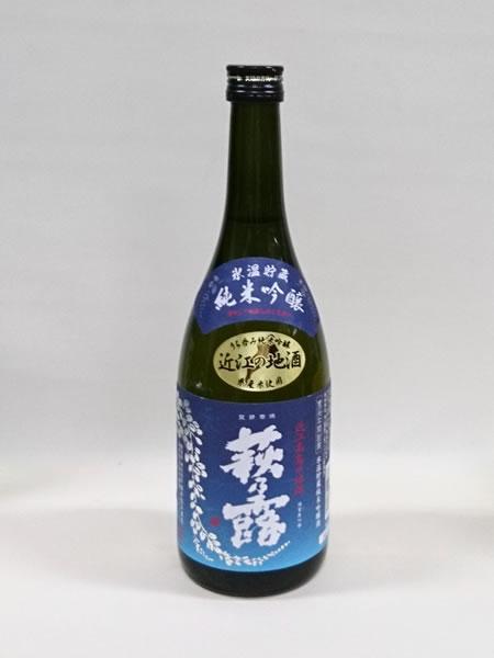 萩乃露 氷温貯蔵 純米吟醸 720ml