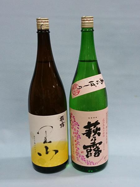 萩乃露 純米吟醸 里山と特別純米 あらばしり の1800mlセット