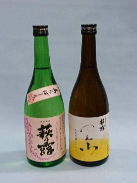萩乃露 純米吟醸 里山と特別純米 あらばしり の720mlセット