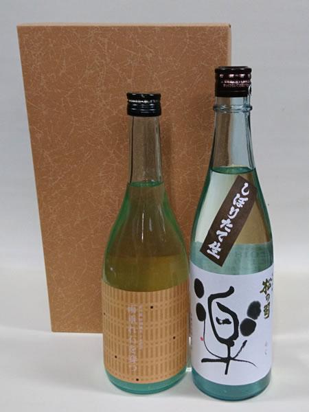 松の司 特別純米と雨垂れ石を穿つ