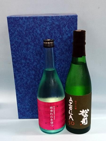 松の司AZOLLA50と萩乃露 雨垂れ石を穿つ 特別純米 十水仕込み 生