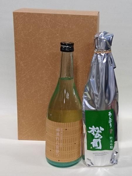 松の司純米吟醸 あらしばりと雨垂れ石を穿つ