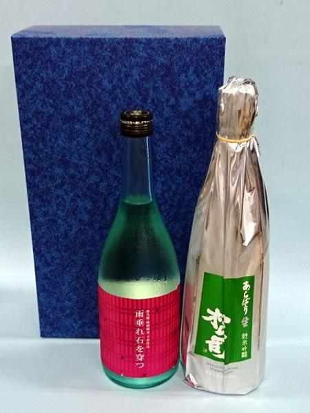 松の司純米吟醸 あらしばりと萩乃露 雨垂れ石を穿つ 特別純米 十水仕込み 生