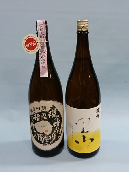 萩乃露 純米吟醸 里山と純米吟醸酒 權座 の1800mlセット