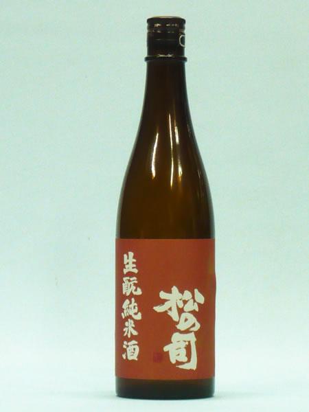 生酛純米酒