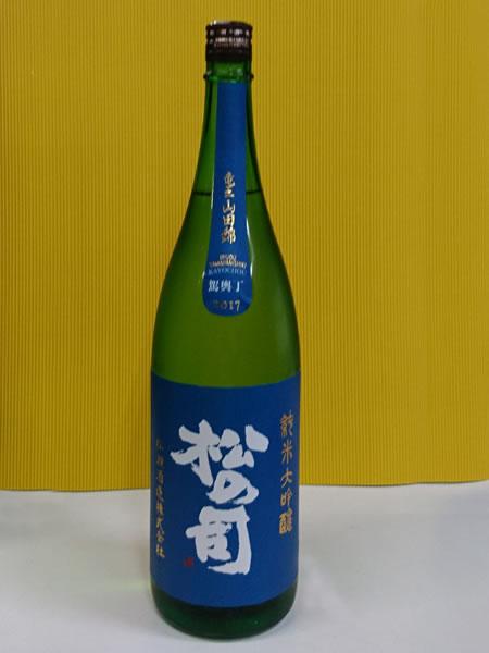松の司ブルー1800ml 駕輿丁