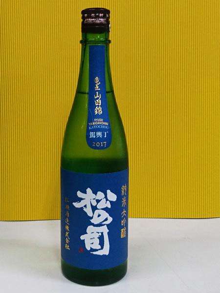 松の司ブルー720ml 駕輿丁