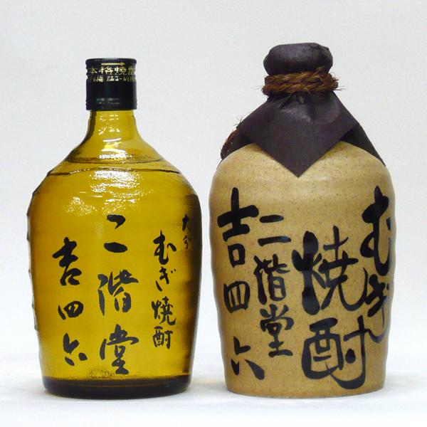 むぎ焼酎吉四六 壺と瓶