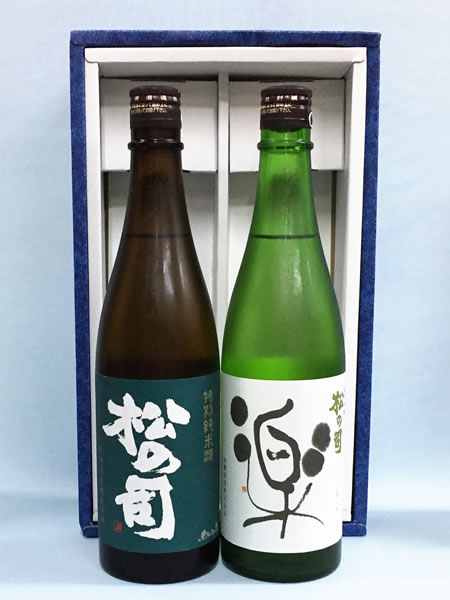 松の司ギフトセット(化粧箱入り) 特別純米酒 と純米吟醸 楽