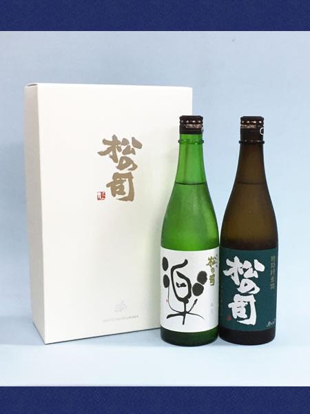 松の司ギフトセット専用ギフトボックス 特別純米酒 と純米吟醸 楽