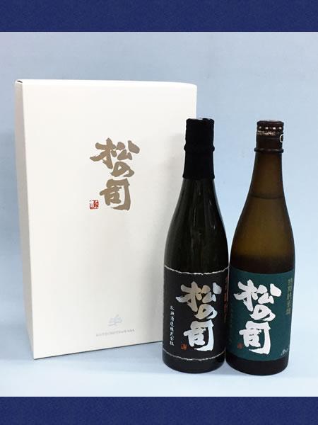 松の司ギフトセット専用ギフトボックス 特別純米酒 と 大吟醸純米 黒