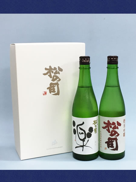 松の司ギフトセット専用ギフトボックス 純米吟醸と純米吟醸 楽