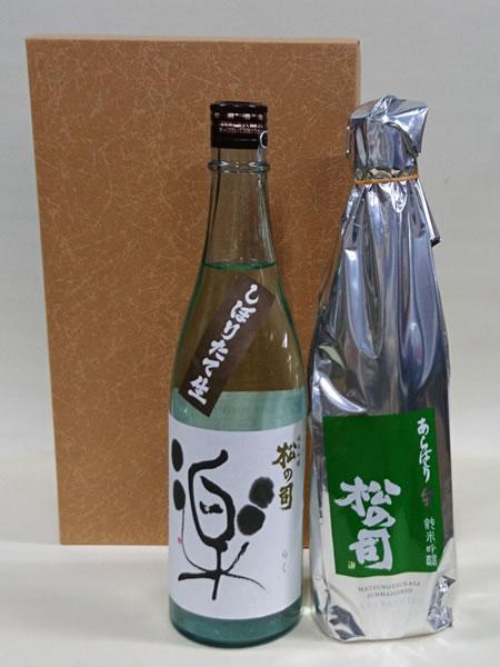 松の司純米吟醸 あらしばりと楽