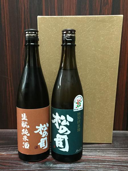 松の司 純米酒 セット