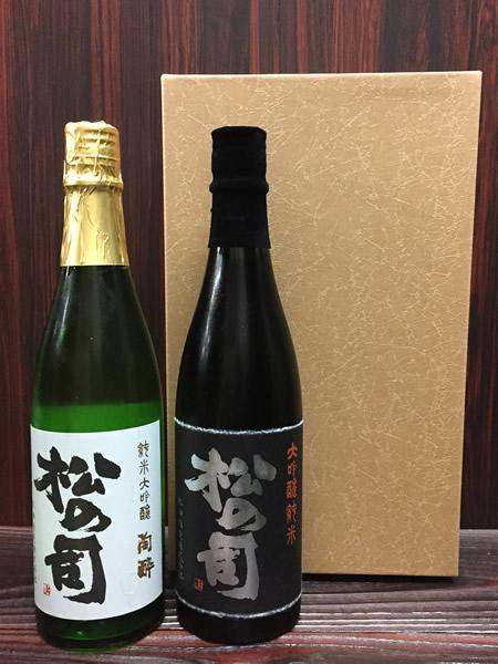 松の司ギフトセット 純米吟醸 竜王山田錦 と純米大吟醸松の司ギフトセット 純米大吟醸 黒 と純米大吟醸 陶酔