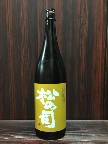 松の司ギフトセット 純米酒
