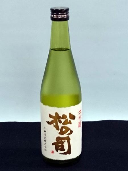 H30BY 全国新酒鑑評会 金賞受賞