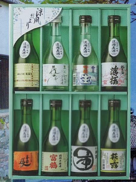 淡海美酒 飲みくらべ8本詰セット お中元