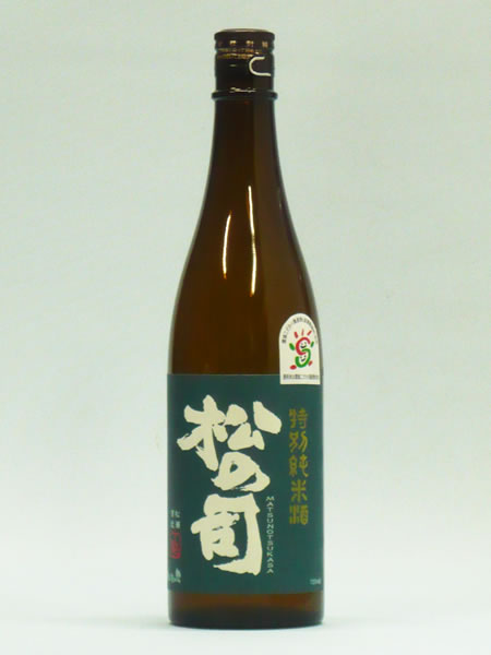 松の司特別純米酒
