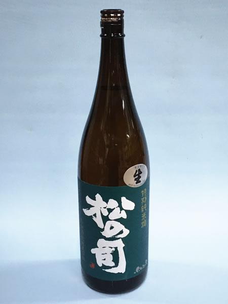松の司 特別純米酒 生1800ml