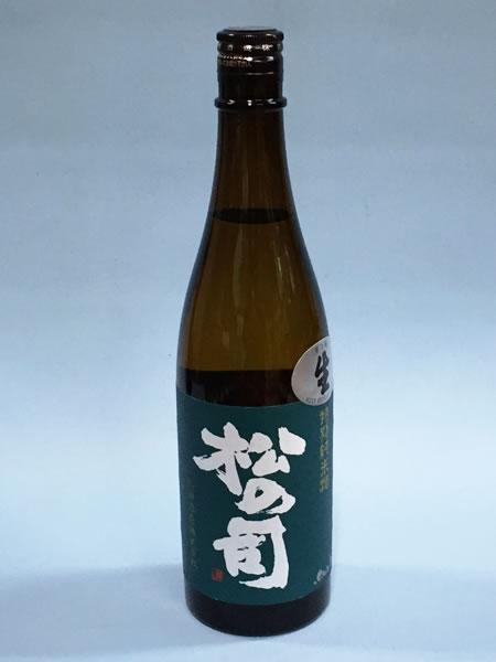 松の司 特別純米酒 生  720ml