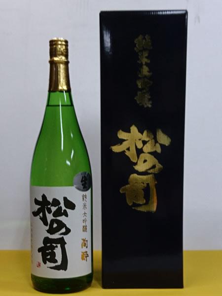 松の司  純米大吟醸 陶酔 生 (1800ml)