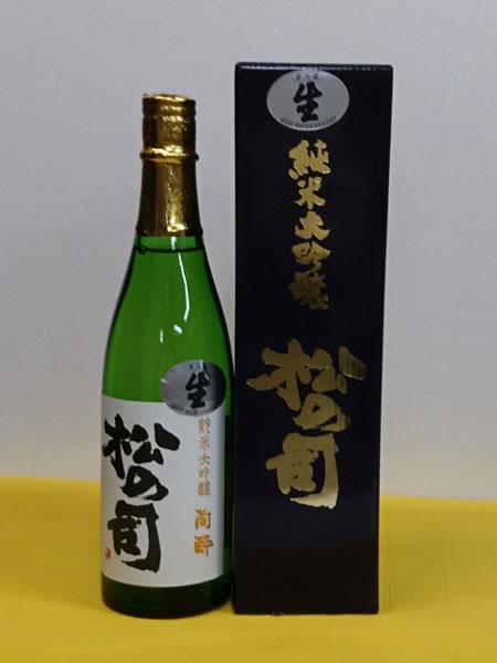 松の司 純米大吟醸 陶酔 生 (720ml)