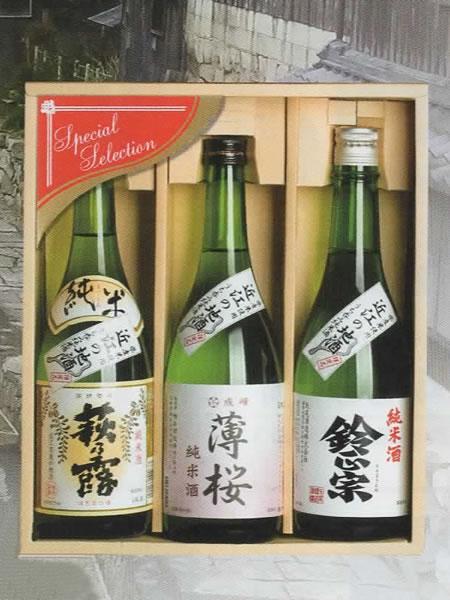 うち呑み純米酒セット お中元