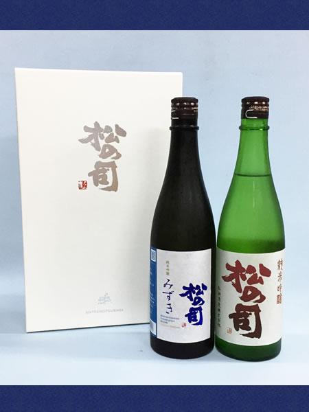 松の司ギフトセット専用ギフトボックス 純米吟醸と純米吟醸みずき 720ml