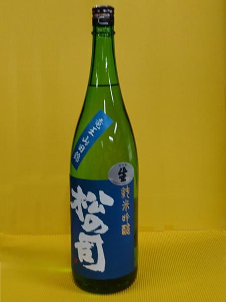 松の司 純米吟醸 竜王産山田錦  生18000ml