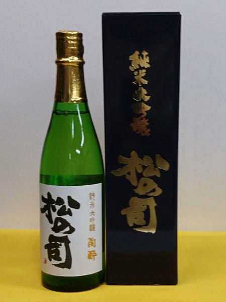 松の司 純米大吟醸 陶酔 (720ml)