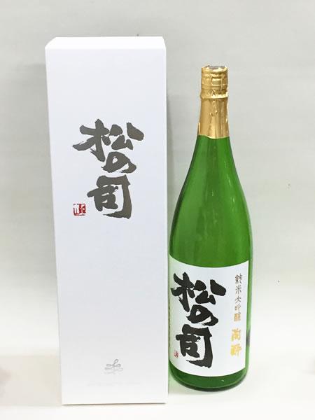松の司  純米大吟醸 陶酔 1800ml 化粧カートン入り