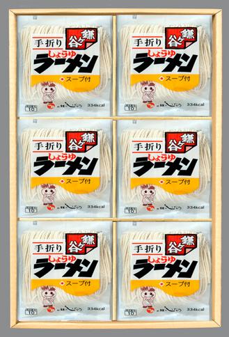 鎌ヶ谷手折り ラーメン (18入)