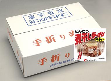お徳用 とんこつ煮干しラーメン 48入