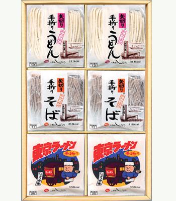 エ1 手折りめん3種   18入・各6個(うどん・そば・しょうゆラーメン)
