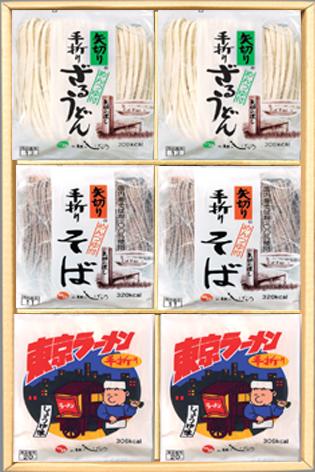 エ7 手折りめん3種 18入・各6個(ざるうどん・そば・しょうゆラーメン)