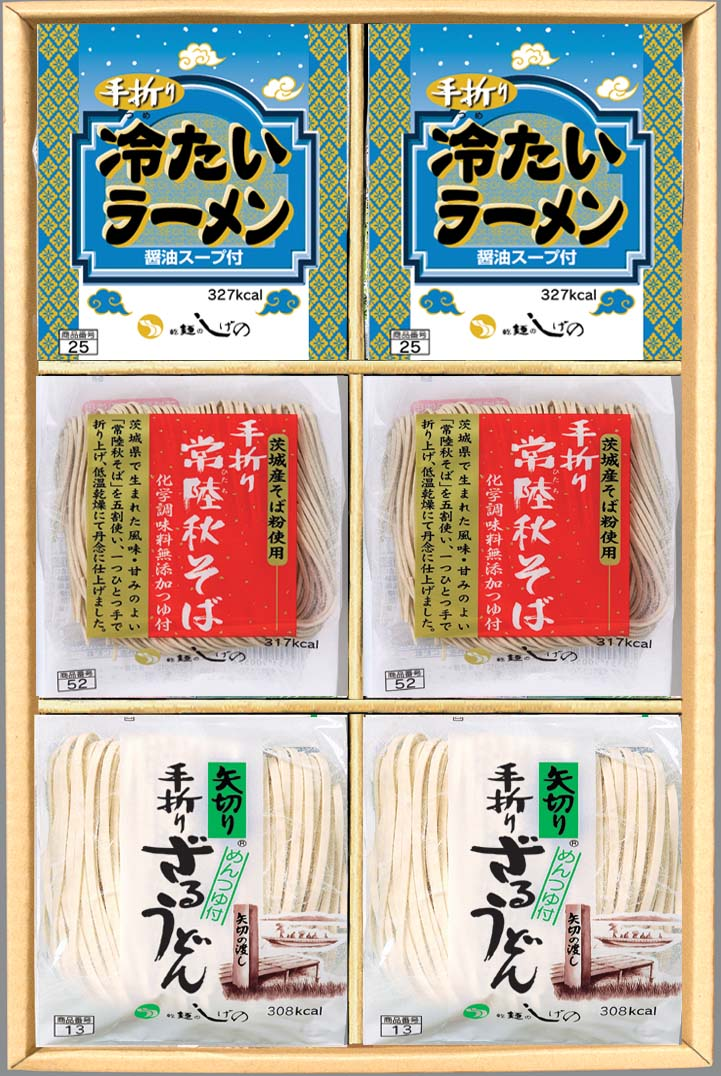 手折りめん3種 12入・各4個(冷たいラーメン・常陸秋そば・ざるうどん)