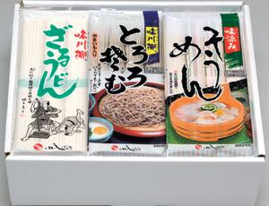 乾麺詰合せ12入 (味涼みそうめん360g 4袋・味川柳とろろそば360g 4袋・味川柳ざるうどん 4袋)