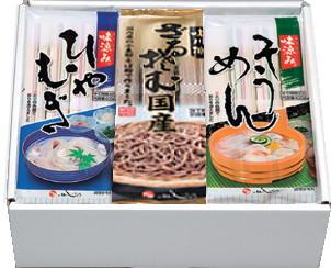 乾麺詰合せ12入 (味涼みそうめん360g 4袋・ざるそば国産270g 4袋・味涼みひやむぎ360g 4袋)