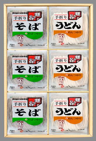 鎌ケ谷手折りめん 2種詰合せ 18入・各9個(うどん・そば)