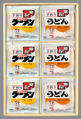 鎌ケ谷手折りめん 2種詰合せ 30入・各15個(うどん・ラーメン)