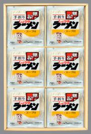 鎌ヶ谷手折り ラーメン (12入)
