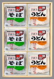 鎌ケ谷手折りめん 2種詰合せ 12入・各6個(うどん・そば)