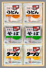 カ1 鎌ケ谷手折りめん3種 30入・各10個(うどん・そば・ラーメン)