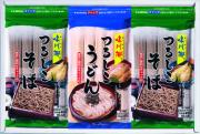 味川柳つるしこ2種詰合せ 9入(そば450g×6・うどん450g× 3)
