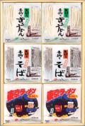 エ7 手折りめん3種 12入・各4個(ざるうどん・そば・しょうゆラーメン)
